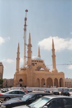 Beirut 200537